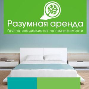 Аренда квартир и офисов Кировского