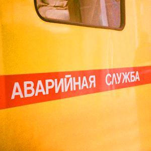 Аварийные службы Кировского