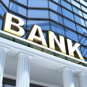 Банки Кировского