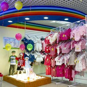Детские магазины Кировского