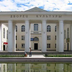 Дворцы и дома культуры Кировского