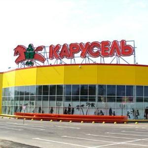 Гипермаркеты Кировского
