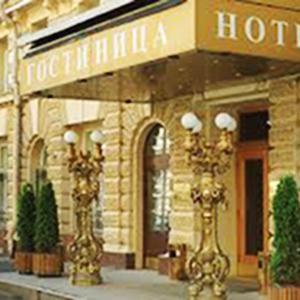 Гостиницы Кировского