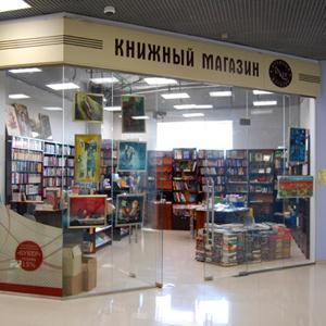 Книжные магазины Кировского