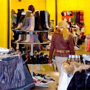 Магазины одежды и обуви Кировского