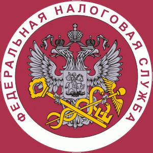 Налоговые инспекции, службы Кировского