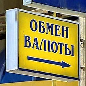 Обмен валют Кировского