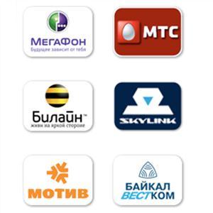 Операторы сотовой связи Кировского