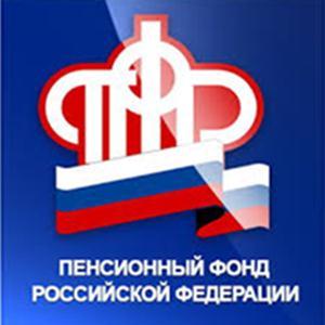 Пенсионные фонды Кировского
