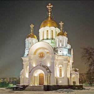 Религиозные учреждения Кировского