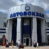 Автовокзалы в Кировском