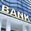 Банки в Кировском