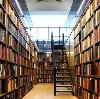 Библиотеки в Кировском