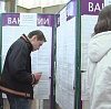 Центры занятости в Кировском