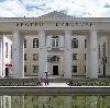 Дворцы и дома культуры в Кировском