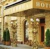 Гостиницы в Кировском