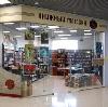 Книжные магазины в Кировском