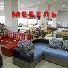 Магазины мебели в Кировском