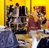 Магазины одежды и обуви в Кировском