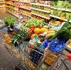 Магазины продуктов в Кировском