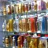 Парфюмерные магазины в Кировском