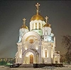 Религиозные учреждения в Кировском