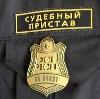 Судебные приставы в Кировском