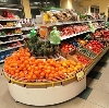 Супермаркеты в Кировском