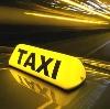 Такси в Кировском