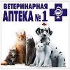 Ветеринарные аптеки в Кировском