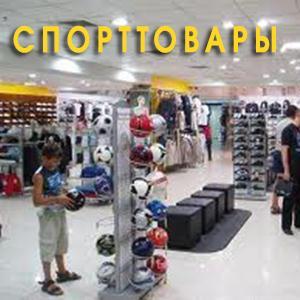 Спортивные магазины Кировского