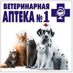 Ветеринарные аптеки Кировского